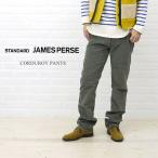 50%OFF JAMES PERSE(ジェームスパース) コーデュロイ 5P パンツ・MVX1084-0171202・メンズ・f・10034690