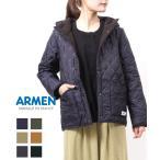 アーメン キルティングジャケット フードジャケット ARMEN 2020秋冬新作 レディース メンズ 国内正規品
