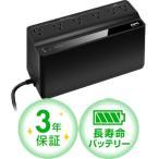 UPS 無停電電源装置 シュナイダーエレクトリック BACK-UPS APC BE425M-JP [ES 425VA Battery Backup 6 Surge Protect]