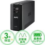 UPS無停電電源装置  シュナイダーエレクトリック BACK-UPS APC BR400S-JP [RS 400VA Sinewave Battery Backup 100V]