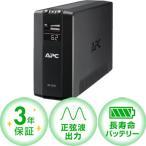 UPS ̵�����Ÿ����� ����ʥ��������쥯�ȥ�å� BACK-UPS APC BR550S-JP [RS 550VA Sinewave Battery Backup 100V]