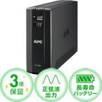 無停電電源装置 BACK-UPS APC BR1000S-JP [R