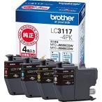 インクカートリッジ ブラザー LC3117-4PK [インクカートリッジ お徳用4色パック]