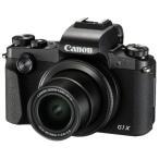 デジタルカメラ キヤノン PowerShot G1 X Mark III
