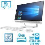 液晶一体型デスクトップ HP Compaq 2NK44AA-AAEJ [HP Pavilion 24-x014jp G1モデル(i5/8/128GB SSD+2TB)]