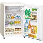 パナソニック 冷蔵庫 画像
