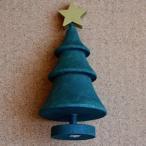 ラッセントレー クリスマス・オーナメント クリスマスツリー 緑 北欧