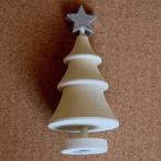 ラッセントレー クリスマス・オーナメント クリスマスツリー 白 北欧