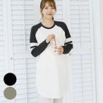 授乳 トップス 授乳服  ロンT 長袖 ラグラン シンプル ラグランロング授乳Tシャツ/SOT5311 \メール便可/