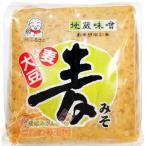 味噌 麦みそ2kg袋入り 地蔵 徳用 大豆 麦 味噌汁 などに