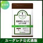 メディカプラス 発酵黒にんにく もろみ酢 サプリメント ユーグレナ 発酵