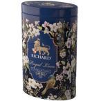 ロシア紅茶RICHARD(リチャード社) Royal Love(80g) 「ベルガモット&バニラ」フレーバーティー(ロシア紅茶 ロシアンティ― ジャム リチャード社)