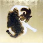特価漆絵 竹内栖鳳の名作「班猫」