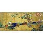 漆絵 狩野永徳の名作_四季花鳥図