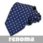 レノマ ネクタイ RENOMA RE18S2B ネイビー 送料無料