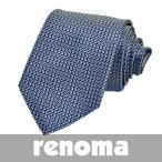 レノマ ネクタイ RENOMA RE18S11B ネイビー 送料無料