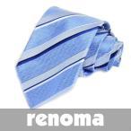 レノマ ネクタイ RENOMA RE18S5C ブルー 送料無料 バ