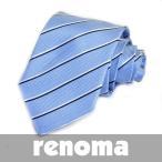 レノマ ネクタイ RENOMA RE18S7B ブルー 送料無料 バ