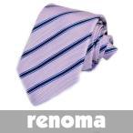 レノマ ネクタイ RENOMA RE18S8C パープル 送料無料