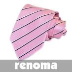 レノマ ネクタイ RENOMA RE18S7C ピンク 送料無料 バ