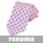 レノマ ネクタイ RENOMA RE18S3B ピンク 送料無料 バ