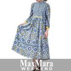 マックスマーラ ウィークエンド ロングワンピース MAXMARA WEEKEND ORIENTE 52210387 ブルー 送料無料