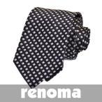 レノマ ネクタイ RENOMA REW18W 3A ブラック バレンタ