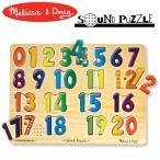 Melissa & Doug メリッサ&ダグ 木製サウンドパズル 123