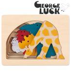 George Luck ジョージラック 木製5重パズル キリンと仲間たち