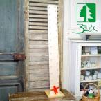 Beck ベック社 ジャンボはしご人形