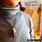 Yahoo!木のおもちゃ ユーロバス【メール便可】HOHNER ホーナー社 ハーモニカ リトルレディ ネックレスセット ~ 世界的に有名なドイツの楽器メーカーHOHNERの4穴のハーモニカ お得なネックレス