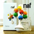 Naef ネフ社 ドリオ Dolio