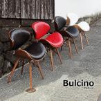 ダイニングチェア 合成皮革 木製 曲げ木チェア 北欧 イームズチェア風 ジェネリック リプロダクト風 椅子