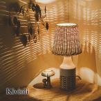 テーブルランプ 間接照明 1灯 テーブルライト デスクライト スタンド ルームランプ インテリア 陶器 アジアン レトロ ラタン 籐