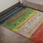 グリーン1月入荷予定 ウィルトンカーペット マリア トルコ製 133×190cm ギャベ ラグ 絨毯 敷物 抗菌 防臭 消臭