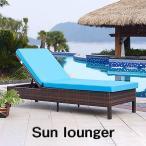 サマーベッド リクライニングベッド サンラウンジャー bed 幅192cm ガーデン アウトドア アジアン リゾート モダン インスタ映え 輸入家具 インポート  送料無料