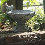バードフィーダー ガーデンオブジェ レジン製 ガーデニング 置物 柱 花台 飾り台 インテリア 庭 アンティーク 野鳥 餌入れ 送料無料