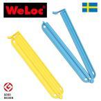 ウェーロック WeLoc クリップイットPA150mm 2個セット スウェーデン製 CLIP-it  クロージャー、キッチンクリップ  珈琲/カフェ/コーヒーパック