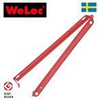 袋止めクリップ ウェーロック WeLoc クリップイットPA320・PA320S 特特大 スウェーデン製 CLIP-it  クロージャー、キッチンクリップ