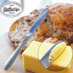 バターアップ Butter Up バターナイフ 【穴あきタイプ】
