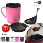 スマートカフェ SmartCafe ホットマグ ニ重マグカップ+コーヒーメーカー アウトレット訳あり特価品  Z