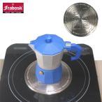 フラボスク FRABOSK モカポット用IHヒーティングプレート直径12cm エスプレッソメーカー用 IH対応/ガス対応 ガスバーナープレート