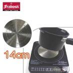 フラボスク FRABOSK IHヒーティングプレート14cm IH対応/ガス対応 ヒートプレート ヒートディフューザー ヒートコンダクター アダプター