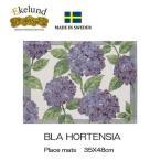 エーケルンド Ekelund BLA HO RTENSIA プレイスマット ランチョンマット あじさい,紫陽花 35×48cm #72567
