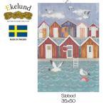 エーケルンド Ekelund SJOBOD 35×50cm キッチンタオル タペストリー 北欧 オーガニックコットン ボートハウス #91421