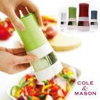 【80%OFF】コールアンドメイソン COLE&MASON デュオ ソルト&ペッパーミル 2in1(ダブルミル / ツインミル)