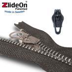 ズライドオン ZlideOn 3B-2 ブラック 角プルタブ  ファスナー・ジッパー・チャックの簡単修理ツール  動画