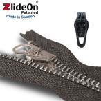 ズライドオン ZlideOn 3CB-2 ブラック 角プルタブ 【ファスナー・ジッパー・チャックの簡単修理ツール】【動画】