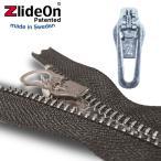 ズライドオン ZlideOn 5C-2 シルバー 角プルタブ 【ファスナー・ジッパー・チャックの簡単修理ツール】【動画】