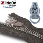 ズライドオン ZlideOn 8C-1 シルバー 丸プルタブ 【ファスナー・ジッパー・チャックの簡単修理ツール】【動画】